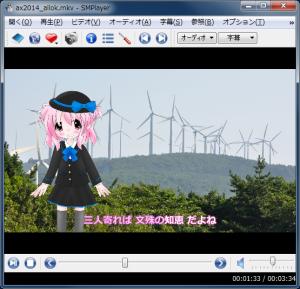 SMPlayer 字幕